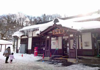 山寺駅に到着