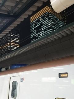 東京駅より「かがやき」