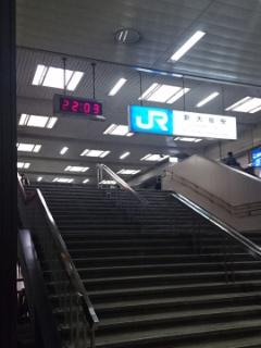 22時に新大阪では無理ね