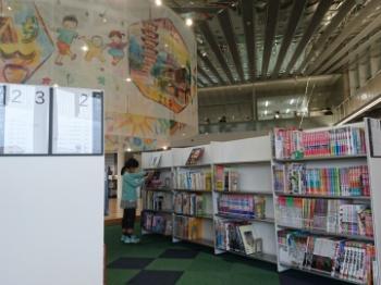 野々市の図書館