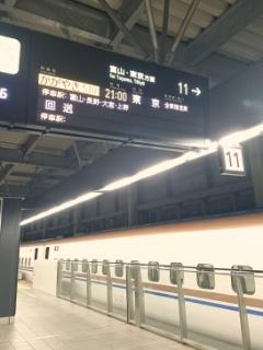東京行き最終です