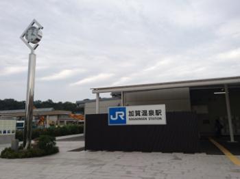 加賀温泉駅より帰ります