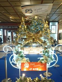 金沢駅のクリスマス