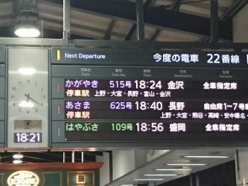 久々この時間の東京駅