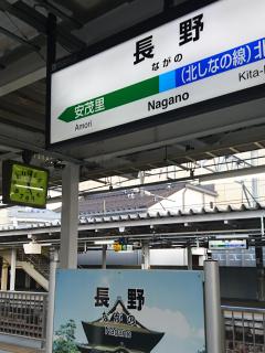 朝5時の長野駅