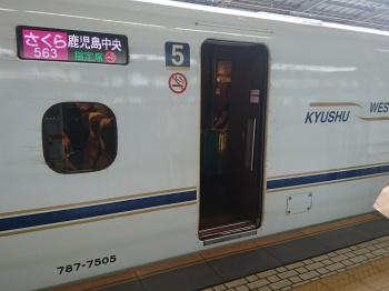 さくらで新大阪を出発