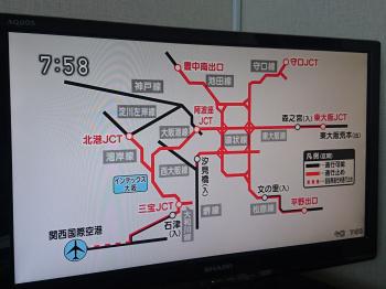 大阪は停止状態