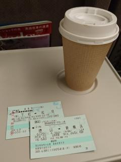グリーン車でコーヒーを