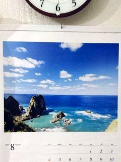 8月は島武意海岸の写真です