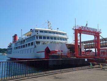 東京湾フェリー初乗船