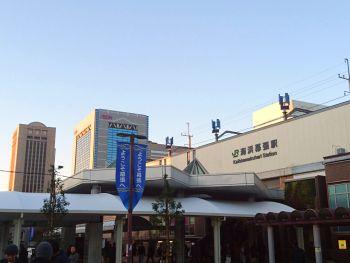 海浜幕張駅,初下車
