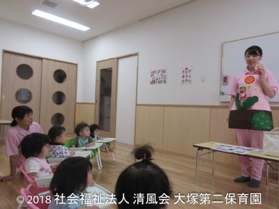 20180620 桃組_05