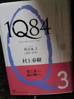 110119_0107~010001.jpg