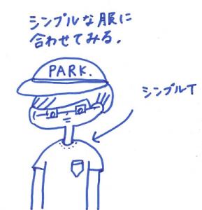 fc137bd1a8ecc 物欲刺激アイテム〜人気の通販商品を紹介〜