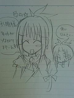 NEC_0799.jpg