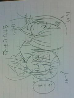 NEC_0829.jpg