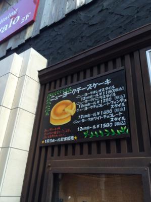 浦和 レストラン