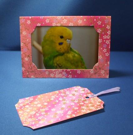 和風フォトスタンド(しおり型メッセージカード、封筒付)の試作品(正面)