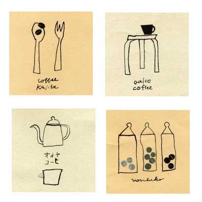 coffeeseal