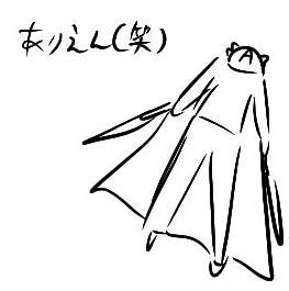 ��A?�ˤ��ꤨ��(��)