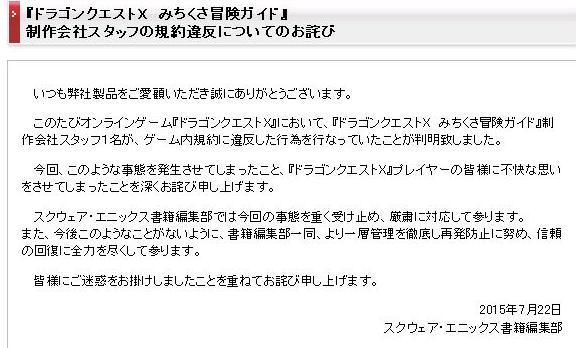 ヽ(● ´ ー ` ●)/