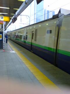 20050807_432.jpg