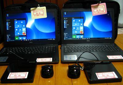 Windows10搭載パソコン