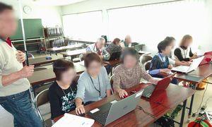 松籟会館パソコン講座