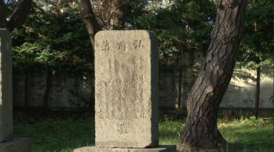 野辺地戦争戦死者の墓碑
