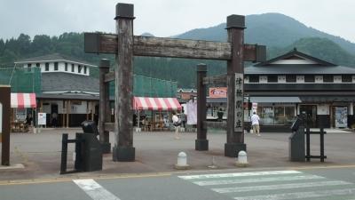 関所資料館のある津軽関の庄