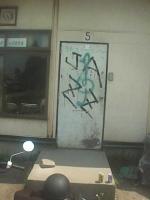 昔の部室の扉