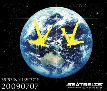 YOKO KANNO SEATBELTS「超時空七夕ソニック」