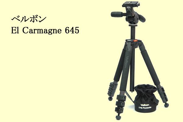 El Carmagne 645