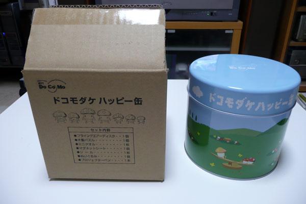 ドコモダケ・ハッピー缶