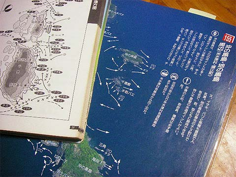 地図を描く時の必需品