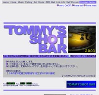 TOMMYS SHOT BAR