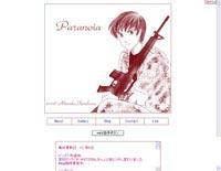 Paranoia〜栗原実和子のイラストサイト