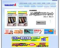 YAMASHITA MAIN - YAMARIA Corporation