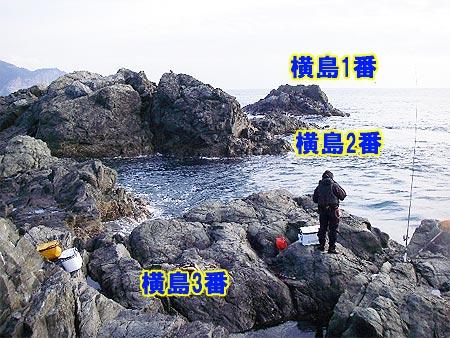 横島3番から見る1番と2番