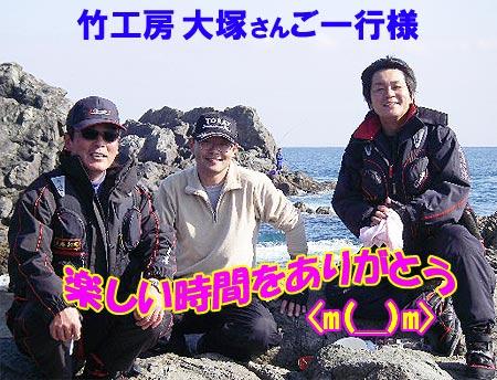 左から工房さん、山品さん、神原さん。3人とも釣りが上手でした!! 私も弟子入りしたい(≧ω≦)