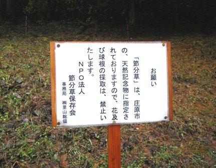 bihoku4.jpg