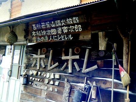 bihoku2011_3.jpg
