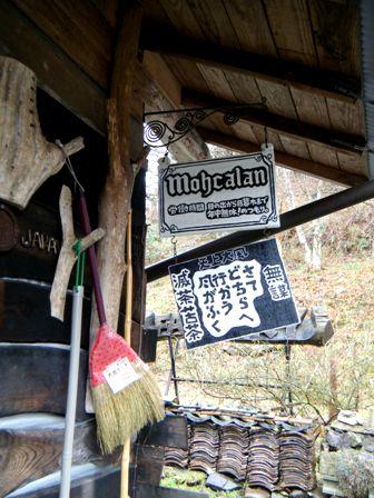 bihoku2011_6.jpg