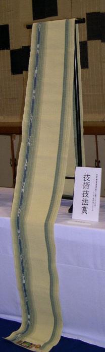 弥生さんの帯