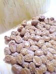 小粒の鈴丸大豆