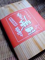 信州の地大豆を使用した納豆