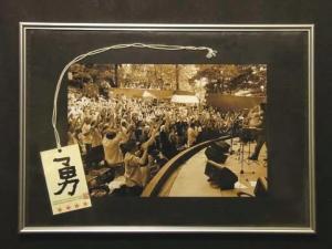「円山音楽堂ライブ」のジャケットの生写真です!