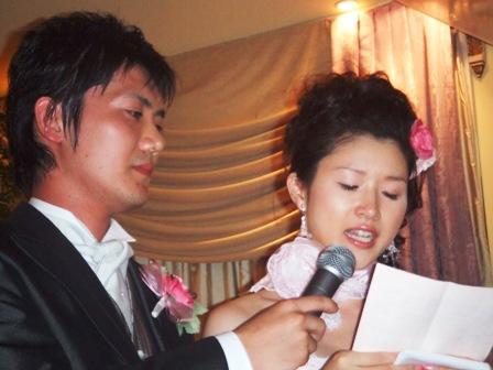 結婚式079