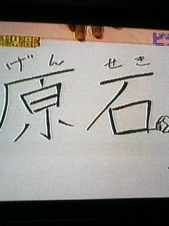 20061111_268830.JPG