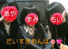 20070316_323192.JPG